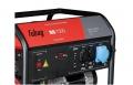 Бензиновая электростанция Fubag BS 7500 568253
