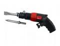 Пневмодолото Fubag HRС 4500 100370