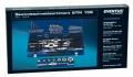 Набор резьбонарезных инструментов M3 - M12 STM 15S Exact GQ-10731