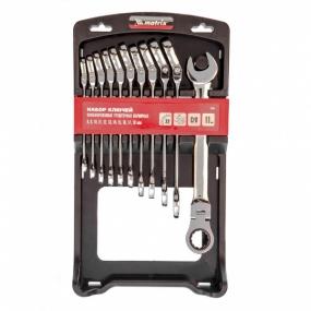 Набор комбинированных трещоточных шарнирных ключей 11 шт. Matrix 14796