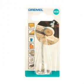 Насадка для обработки (19.0 мм) 9936 к граверу Dremel 2615993632