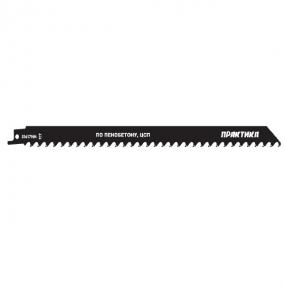 Пилка твердосплавная S1617HM по пенобетону, ЦСП (305 мм) ПРАКТИКА 244-353