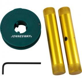 Инструмент для срезки лобовых стекол AB010008 Jonnesway