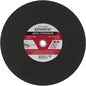 Диск отрезной абразивный по металлу, 400х4.0х32 мм ACD40040 Thorvik
